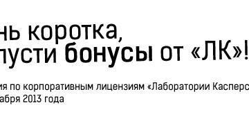 баннер_ЛК копия