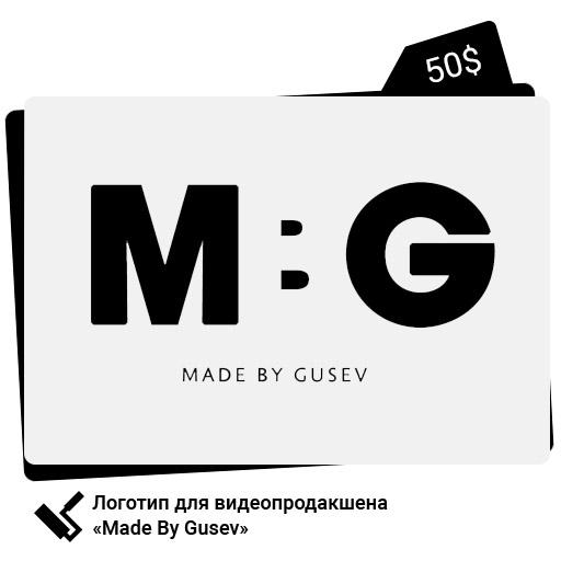 Логотип для компании MBG