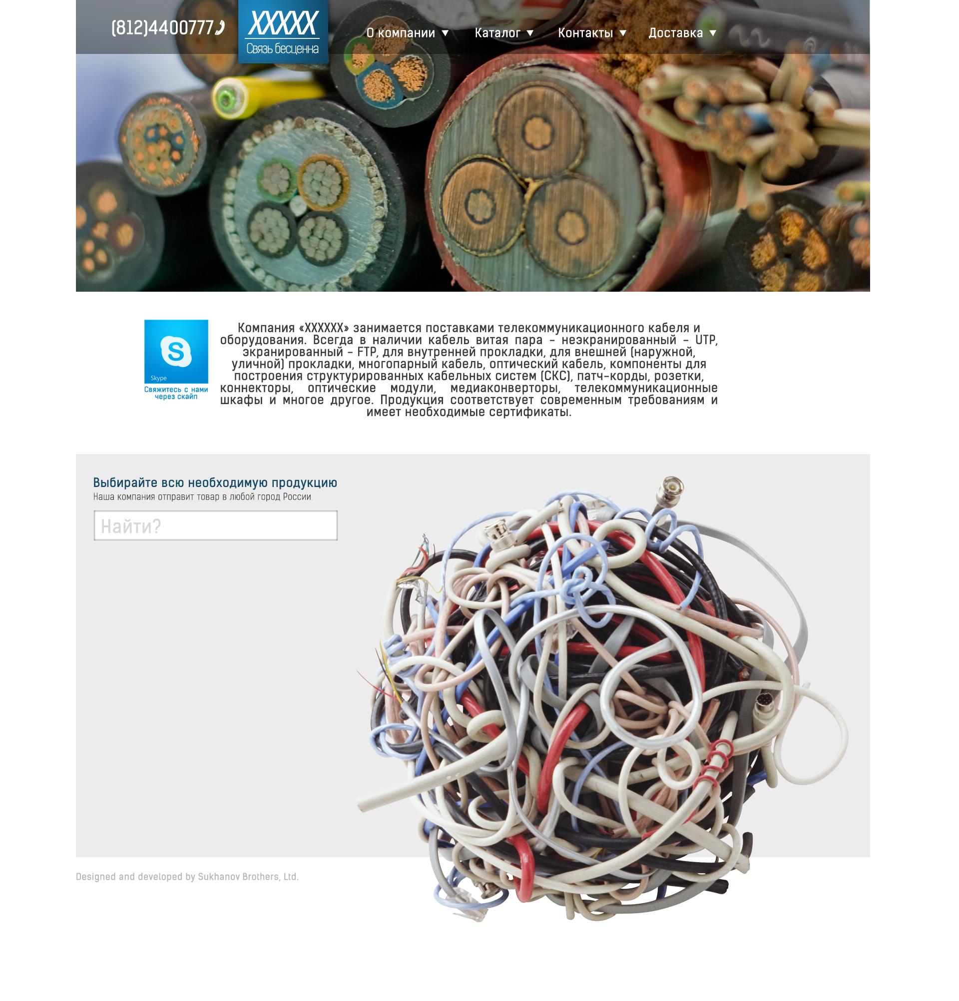Веб дизайн сайтов и разработка концепций и лэндингов