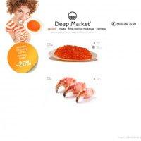 Дизайн лэндинга для продажи морепродуктов