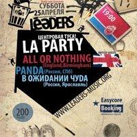 Постер концерт All Or Nothing (Англия) в России в 2008 году
