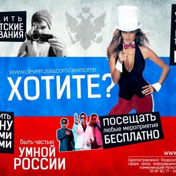 Постер 3 копия