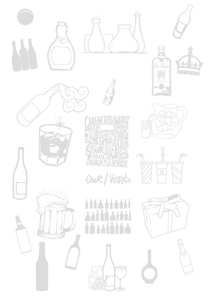 Подложка меню