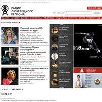 Дизайн-макет главной страницы