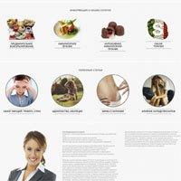 Дизайн сайта без верстки для клиники в Санкт-Петербурге