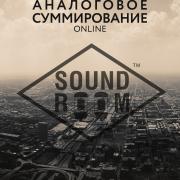 Дизайн флаеров для Analogsumming.ru