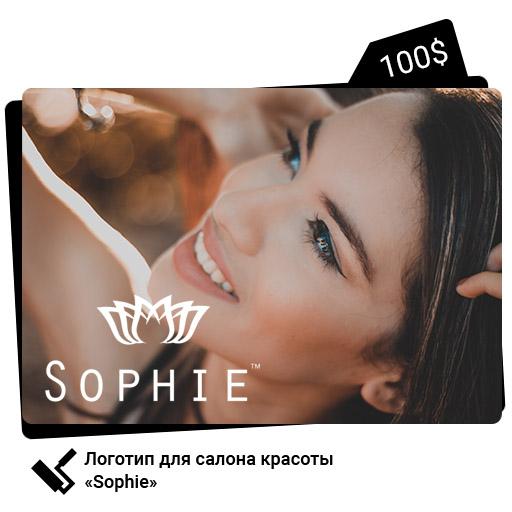 Logo design for Sophie Ltd.