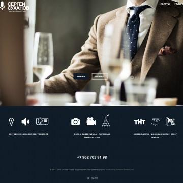 sukhanov-brothers-website
