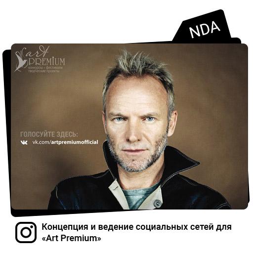 Posters for Art Premium Russia