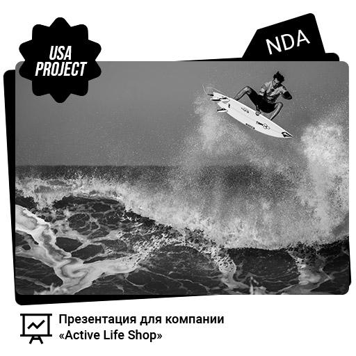 Presentation for USA company in Russia