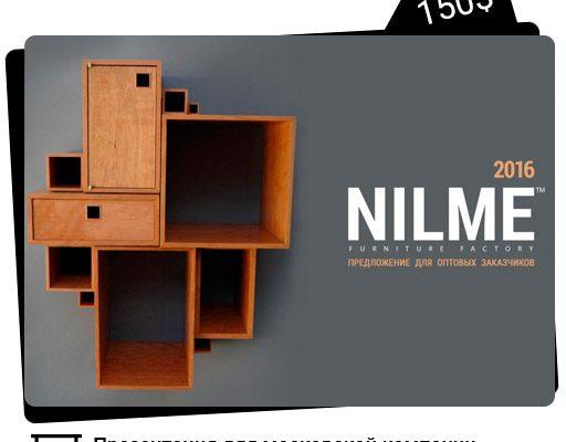 Заказать дизайн презентации для Мебельной Фабрики