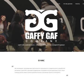 ggc-company