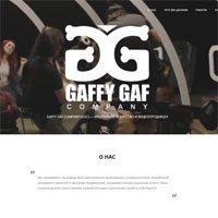 Сайт для Gaffy Gaf Company