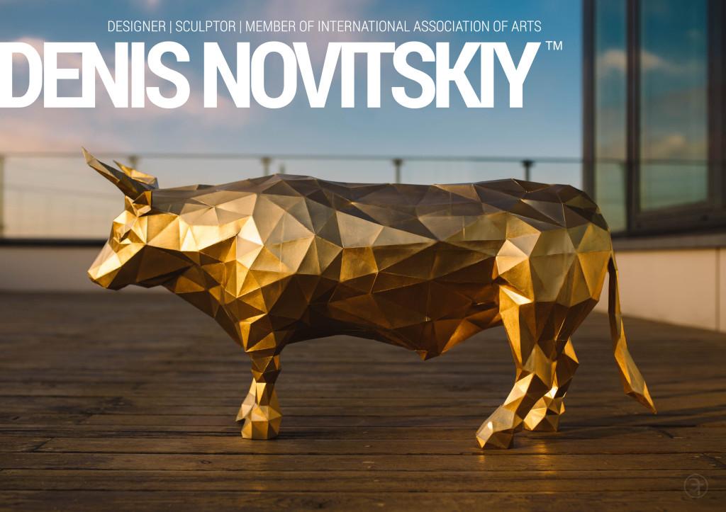 Эко скульптура от российского скульптора Дениса Новицкого
