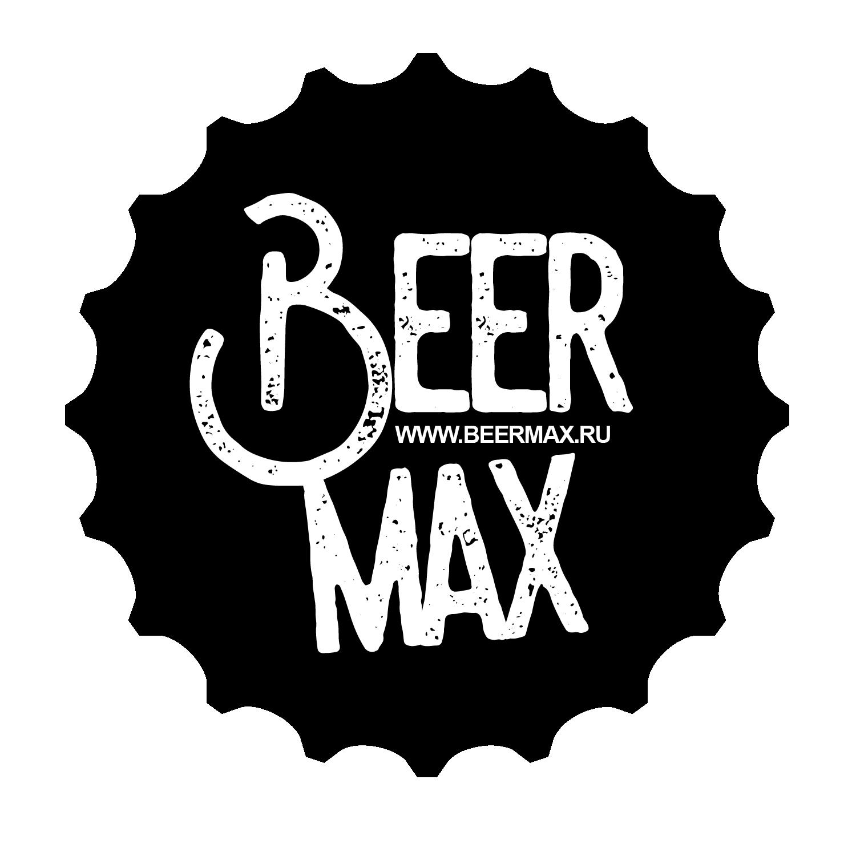 Логотип под заказ для пивовареной компании BeerMax