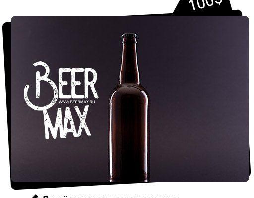 BeerMax Logo
