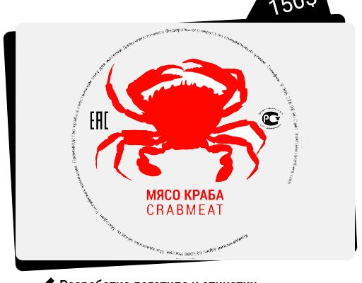 Crab Meat Sticker