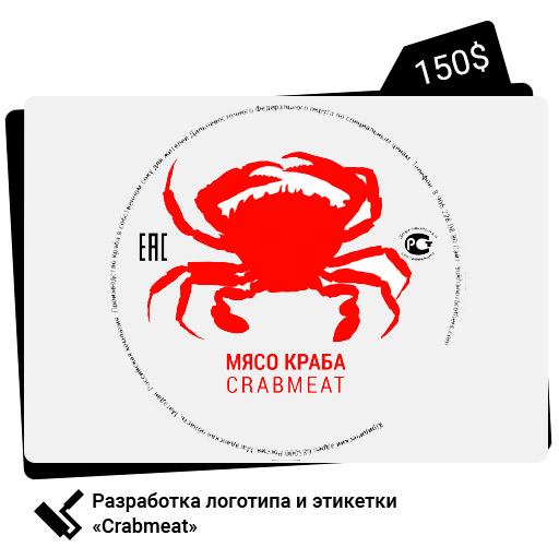 Crab Meat Sticker