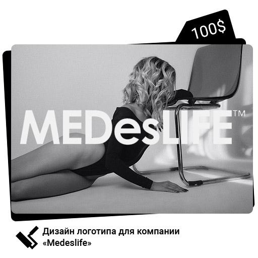 Logo Design for Medeslife