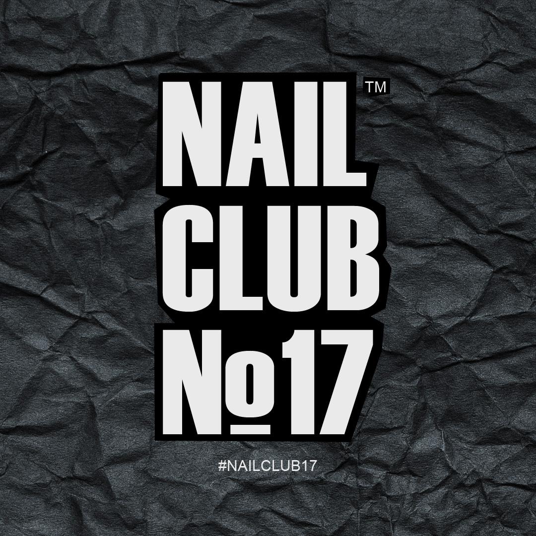 СММ продвижение для услуг салона Nail Club 17