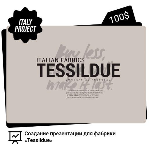 Italian Company Business Presentation