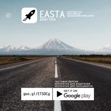 Easta Taxi