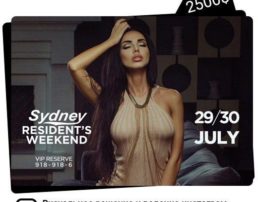 Sydney Beach Club Posters