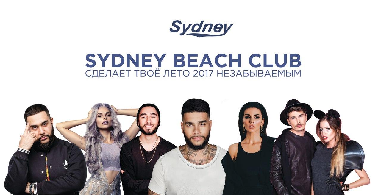 Дизайн постеров для летнего проекта Sydney Beach Club