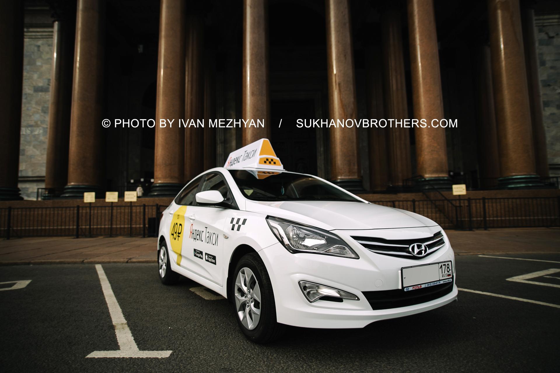 Фотосессия в Санкт-Петербурге для компании Яндекс Такси