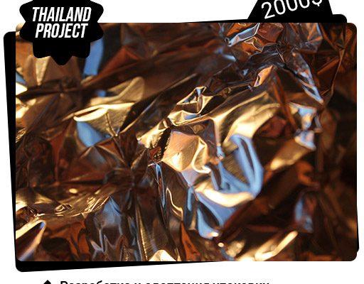 Thailand products adaptation