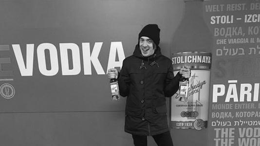 Максим Борисюк