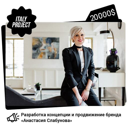 Работа над сайтом Анастасии Слабуновой
