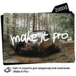 Make It Pro